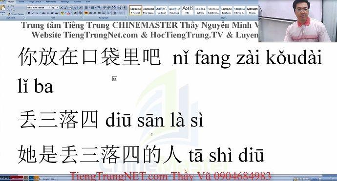 Học tiếng Trung theo chủ đề Thỉnh cầu cùng thầy Vũ