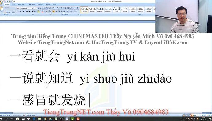 học tiếng trung theo chủ đề hỏi thăm công việc lương bổng bài 1 hoctiengtrungonline.com Thầy Vũ ChineMaster