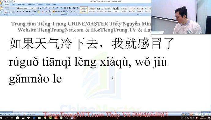 học tiếng trung theo chủ đề hỏi thăm công việc lương bổng bài 2 hoctiengtrungonline.com thầy vũ chinemaster