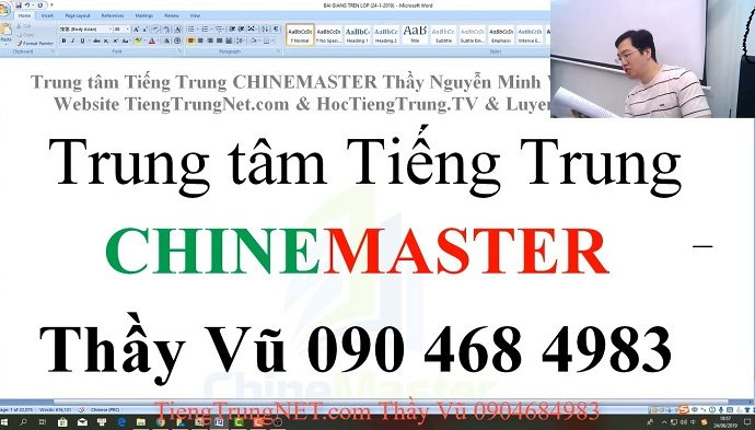 học tiếng trung theo chủ đề hỏi thăm công việc lương bổng bài 3 hoctiengtrungonline.com thầy vũ chinemaster