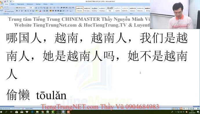 học tiếng trung theo chủ đề hỏi thăm công việc lương bổng bài 4 hoctiengtrungonline.com thầy vũ chinemaster