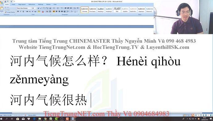 học tiếng trung theo chủ đề hỏi thăm công việc lương bổng bài 5 hoctiengtrungonline.com thầy Vũ chinemaste