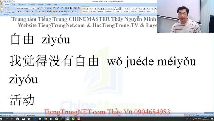học tiếng trung theo chủ đề hỏi họ tên làm quen hoctiengtrungonline.com thầy vũ chinemaster