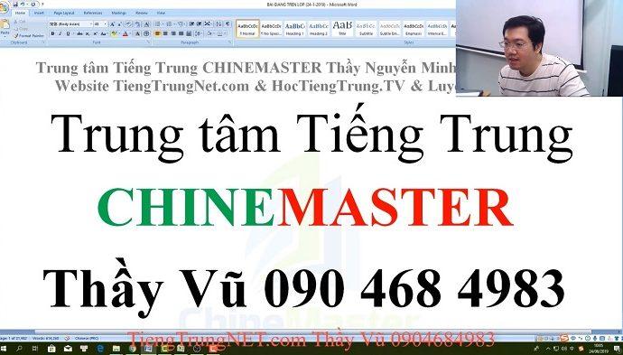 Học tiếng Trung theo chủ đề Cách nói xin lỗi hoctiengtrungonline.com Thầy Vũ ChineMaster