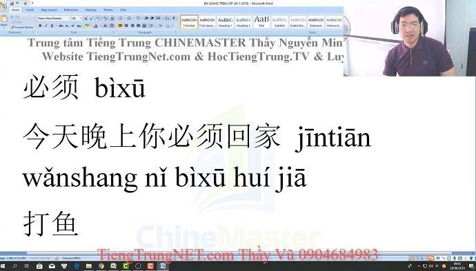 Học tiếng Trung theo chủ đề Chia tay Tạm biệt Bài hoctiengtrungonline.com Thầy Vũ ChineMaster