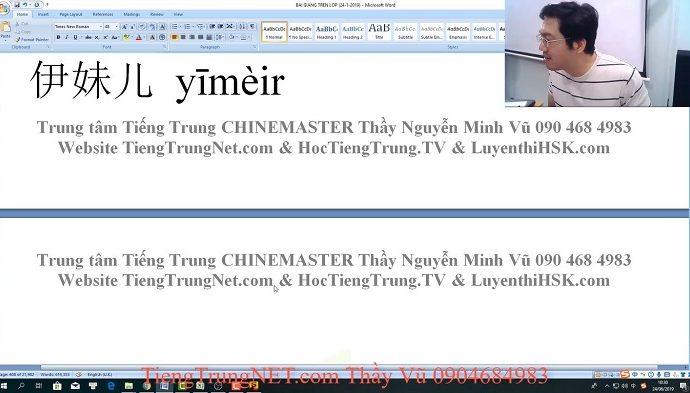 Học tiếng Trung theo chủ đề Chia tay Tạm biệt Bài 2 hoctiengtrungonline.com Thầy Vũ ChineMaster