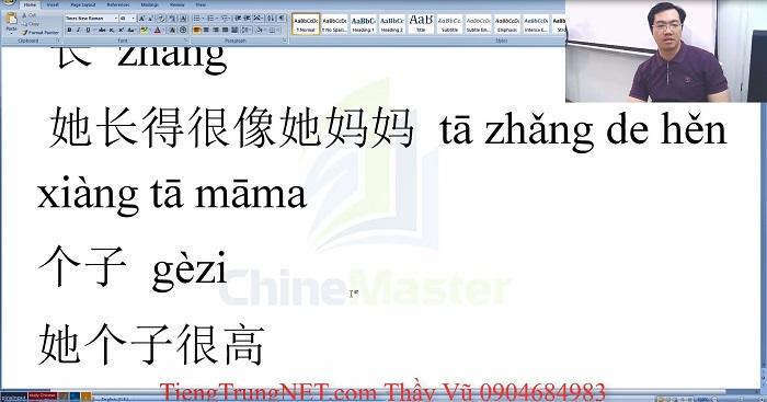 Học tiếng Trung theo chủ đề chúc tết thầy Vũ