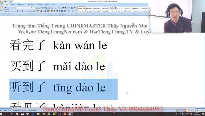 Học tiếng Trung theo chủ đề Lời cảm ơn