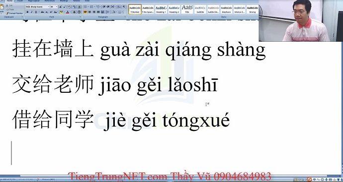 Học tiếng Trung theo chủ đề Thông cảm An ủi thầy Vũ