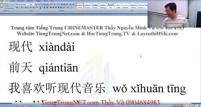 Học tiếng Trung theo chủ đề Yêu cầu khách hàng bài 1 thầy Vũ