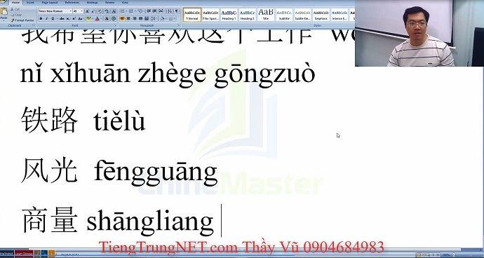 Học tiếng Trung theo chủ đề Yêu cầu khách hàng bài 2 thày Vũ