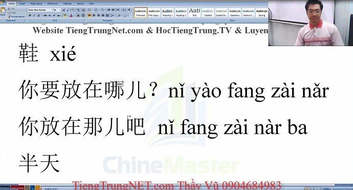 Học tiếng Trung theo chủ đề Yêu cầu khách hàng bài 3 thầy Vũ