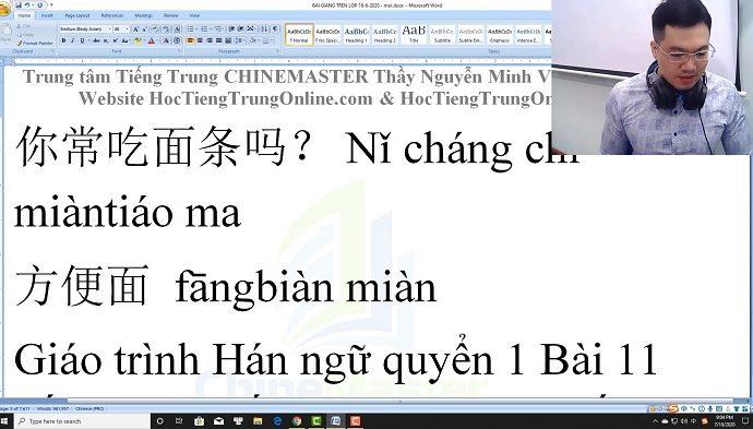 Học tiếng Trung Thương mại trung cấp bài 13 Trung tâm tiếng Trung uy tín tại TP HCM Thầy Vũ Quận 10 Sài Gòn