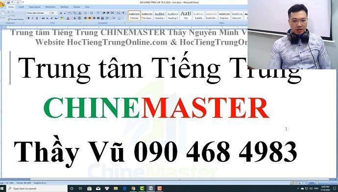 Học tiếng Trung TP HCM Quận 10 Trung tâm tiếng Trung Thầy Vũ tphcm