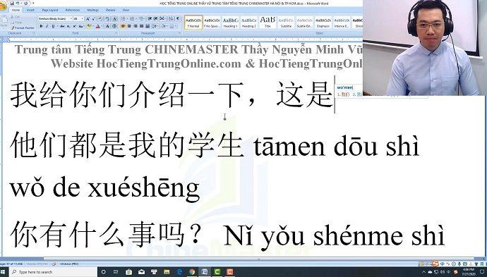 2600 câu tiếng Trung giao tiếp Bài 116 trung tâm tiếng Trung thầy Vũ tphcm