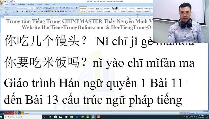 2600 câu tiếng Trung giao tiếp Bài 120 trung tâm tiếng Trung thầy Vũ tphcm