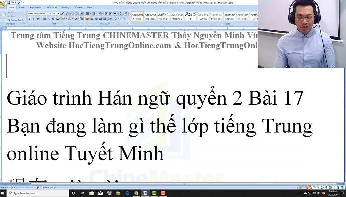 2600 câu tiếng Trung giao tiếp Bài 122 trung tâm tiếng Trung thầy Vũ tphcm