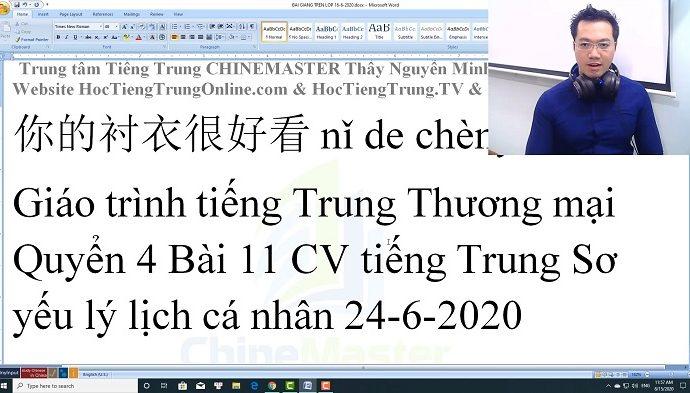 2600 câu tiếng Trung giao tiếp thầy vũ tiengtrunghsk chinemaster