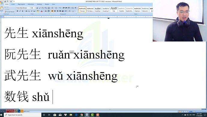 3000 Câu tiếng Trung bài 12 trung tâm tiếng Trung thầy Vũ tphcm