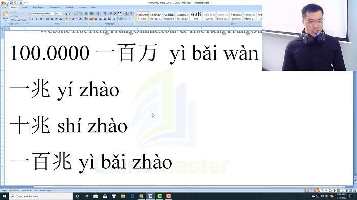 3000 Câu tiếng Trung bài 16 trung tâm tiếng Trung thầy Vũ tphcm