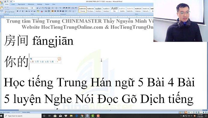3000 câu tiếng Trung Bài 3 trung tâm tiếng Trung thầy Vũ tphcm