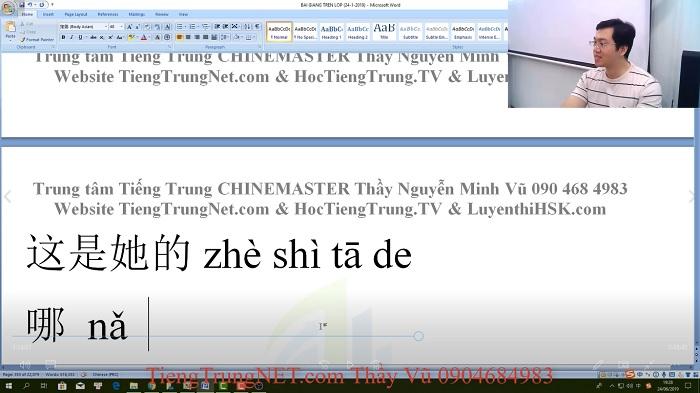 Học tiếng Trung theo chủ đề tại shop quần áo bài 2 trung tâm tiếng trung thầy vũ tphcm