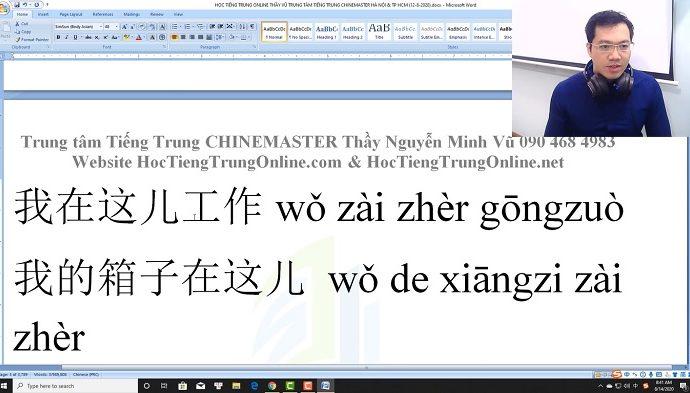 Học tiếng Trung theo chủ đề tại siêu thị bài 1 trung tâm tiếng trung thầy vũ tphcm,