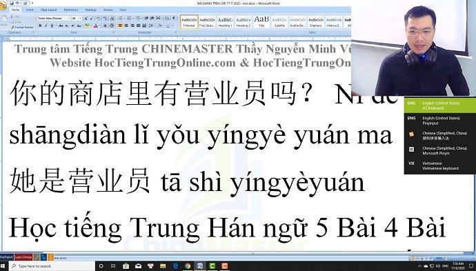 giáo trình 301 câu tiếng trung giao tiếp online Giáo trình 301 Câu đàm thoại tiếng Trung thầy vũ tiengtrunghsk chinemaster học tiếng trung online
