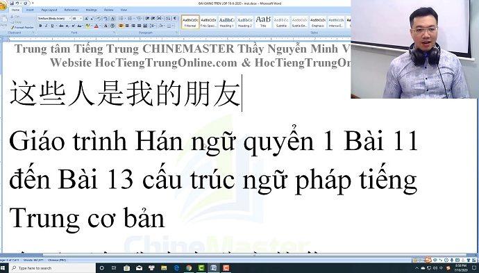 Giáo trình Hán ngữ 6 Bài 23 giáo trình hán ngữ quyển 6 lớp học tiếng trung online chinemaster tiengtrunghsk thầy vũ