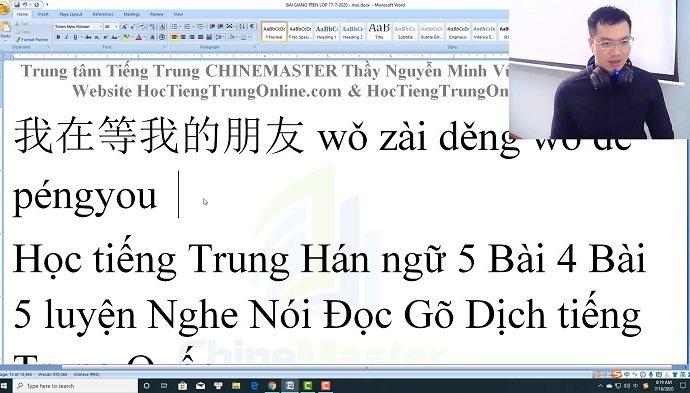 Giáo trình Hán ngữ 6 Bài 24 giáo trình hán ngữ quyển 6 học tiếng trung online chinemaster tiengtrunghsk thầy vũ