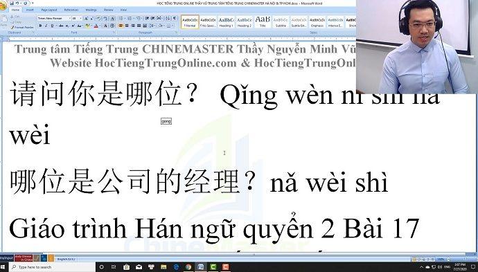 Giáo trình Hán ngữ 6 Bài 25 giáo trình hán ngữ quyển 6 học tiếng trung online chinemaster tiengtrunghsk thầy vũ