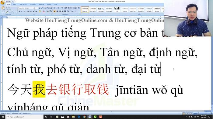 Giáo trình Hán ngữ quyển 1 học tiếng trung online thầy vũ tiengtrunghsk chinemaster