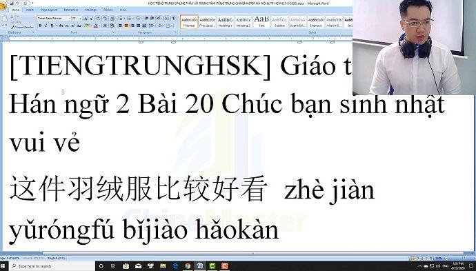Giáo trình Hán ngữ quyển 4 học tiếng trung online chinemaster thầy vũ tiengtrunghsk