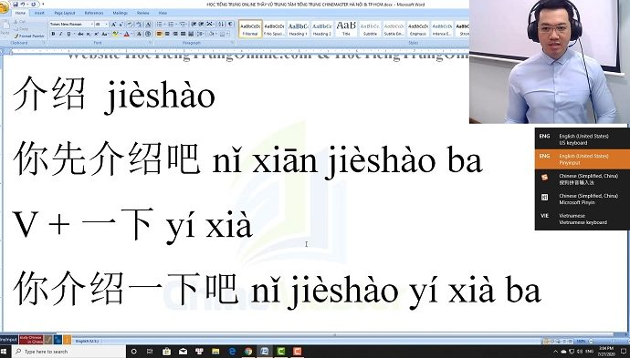 Giáo trình Hán ngữ quyển 6 học tiếng Trung online chinemaster thầy vũ tiengtrunghsk