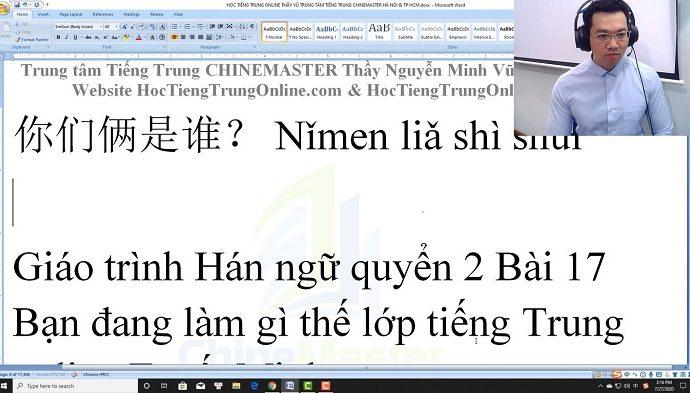 học tiếng Trung theo chủ đề cảm thông an ủi bài 2