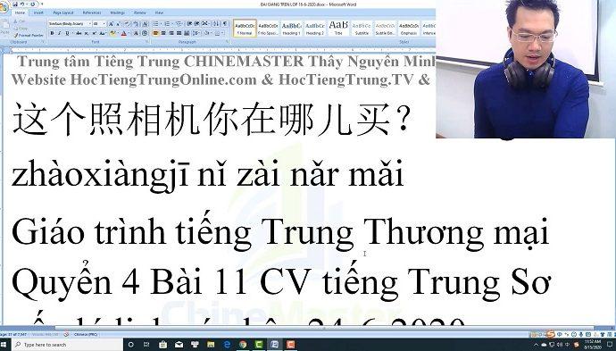 1900 Câu tiếng Trung bài 10 trung tâm tiếng Trung thầy Vũ tphcm