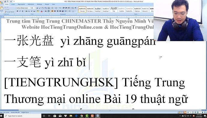1900 Câu tiếng Trung bài 14 trung tâm tiếng Trung thầy Vũ tphcm