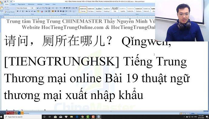 1900 Câu tiếng Trung bài 15 trung tâm tiếng Trung thầy Vũ tphcm