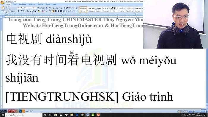 1900 Câu tiếng Trung bài 17 trung tâm tiếng Trung thầy Vũ tphcm