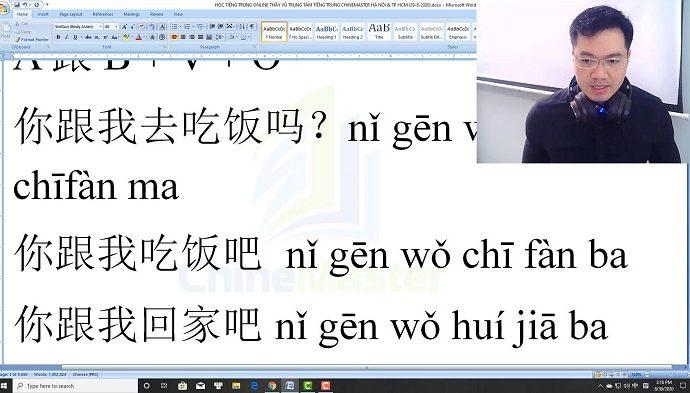 1900 Câu tiếng Trung bài 2 trung tâm tiếng Trung thầy Vũ tphcm