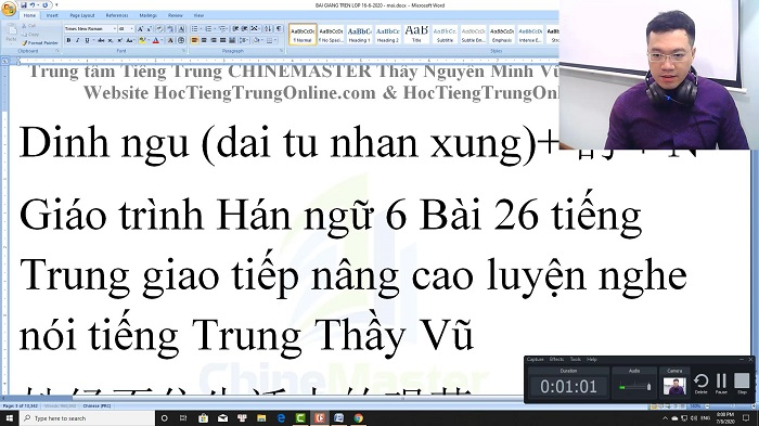 1900 Câu tiếng Trung bài 22 trung tâm tiếng Trung thầy Vũ tphcm