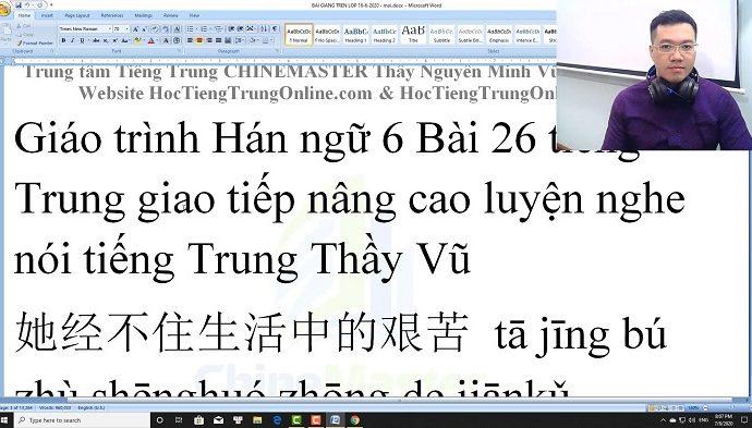 3000 Câu tiếng Trung bài 100 trung tâm tiếng Trung thầy Vũ tphcm