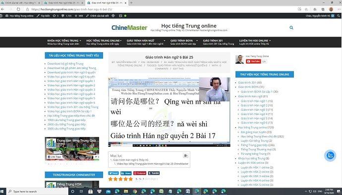 Giáo trình Hán ngữ 6 Bài 26 giáo trình hán ngữ quyển 6 học tiếng trung online chinemaster tiengtrunghsk thầy vũ