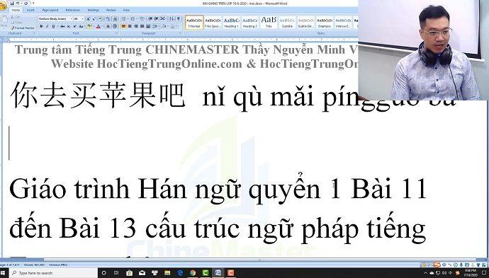 1900 Câu tiếng Trung bài 54 trung tâm tiếng Trung Thầy Vũ tphcm