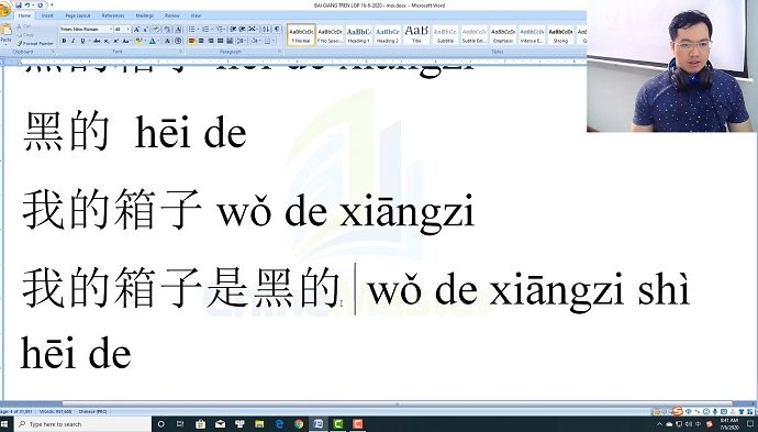 1900 Câu tiếng Trung bài 58 trung tâm tiếng Trung thầy Vũ tphcm