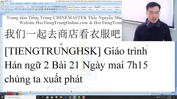 1900 Câu tiếng Trung bài 63 trung tâm tiếng Trung thầy Vũ tphcm
