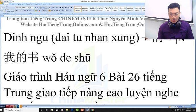 Gõ tiếng Trung SoGou Pinyin trên máy tính Win 10 bài 5 trung tâm tiếng Trung thầy Vũ tphcm