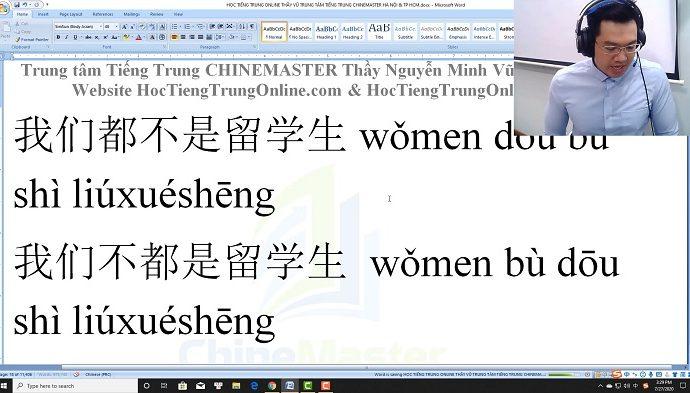 Tự học gõ tiếng Trung SoGou trên máy tính bài 3 trung tâm tiếng Trung Thầy Vũ tphcm