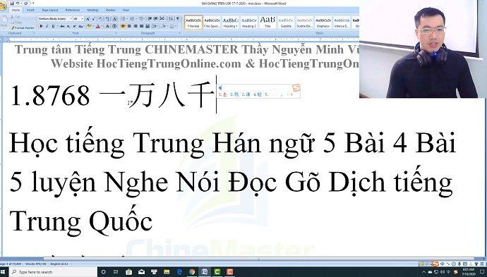 Tự học gõ tiếng Trung SoGou trên máy tính bài 8 trung tâm tiếng Trung Thầy Vũ tphcm