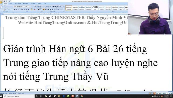 Gõ tiếng Trung SoGou có thanh điệu như thế nào bài 1 trung tâm tiếng Trung thầy Vũ tphcm
